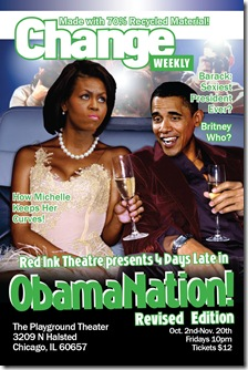 ObamaNationRevisedPCFront[1]