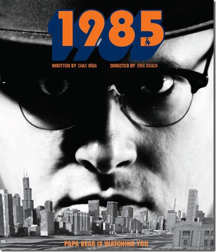 1985Poster