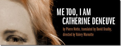 Catherine Deneuve - Trap Door Theatre - top logo