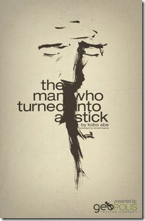 Poster for 'Man Who Turned Into a Stick', designed by Bryan Butler and Roderick Renato.