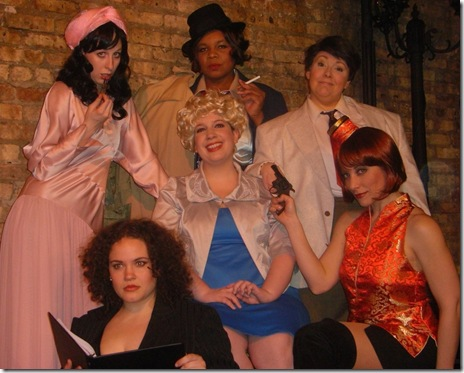 (L-R, back row) Karen Shimmin, Miquela Cruz, Susan Gaspar; (front row) Emily Friedrick, Liz Hoffman, Angela DeMarco - the cast of 'The Well of Horniness'